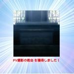 アイマスプライズ神崎蘭子フィギュア・オンリーマイステージ (2)