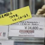 20160715秋葉原フィギュア情報・コトブキヤ秋葉原館 (24)