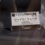 20160724ワンフェス2016夏・フィギュア・メディコス・エンタテインメント・ディ・モールトベネ (80)