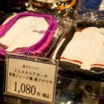 アニONSTATIONAKIHABARA本店・バンプレストオリジナル限定コラボ商品・販売コーナー (24)