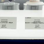 20160724ワンフェス2016夏・フィギュア・アニプレックス (49)