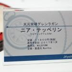 20160724ワンフェス2016夏・フィギュア・マイルストン (31)