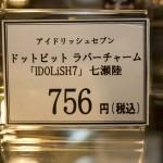 アニONSTATIONAKIHABARA本店・バンプレストオリジナル限定コラボ商品・販売コーナー (12)