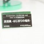 20160724ワンフェス2016夏・フィギュア・コトブキヤ (142)