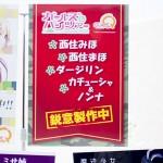 20160724ワンフェス2016夏・フィギュア・キューズQ (52)