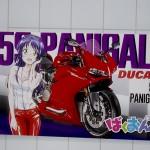 東京アニメセンター・ばくおん展・展示 (14)