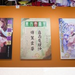 20160724ワンフェス2016夏・フィギュア・キューズQ (2)