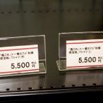 アニONSTATIONAKIHABARA本店・艦これ一番カフェ・秋葉原泊地 (24)