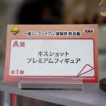 秋葉原・一番くじプレミアム 傷物語 鉄血篇 フィギュア展示 (3)