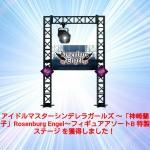 アイマスプライズ神崎蘭子フィギュア・オンリーマイステージ (1)