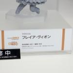 20160724ワンフェス2016夏・フィギュア・グッスマ・ワンホビ (194)