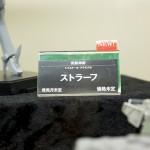 20160724ワンフェス2016夏・フィギュア・コトブキヤ (43)