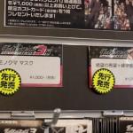 20160830「ダンガンロンパ3・物販・グッズ (1)