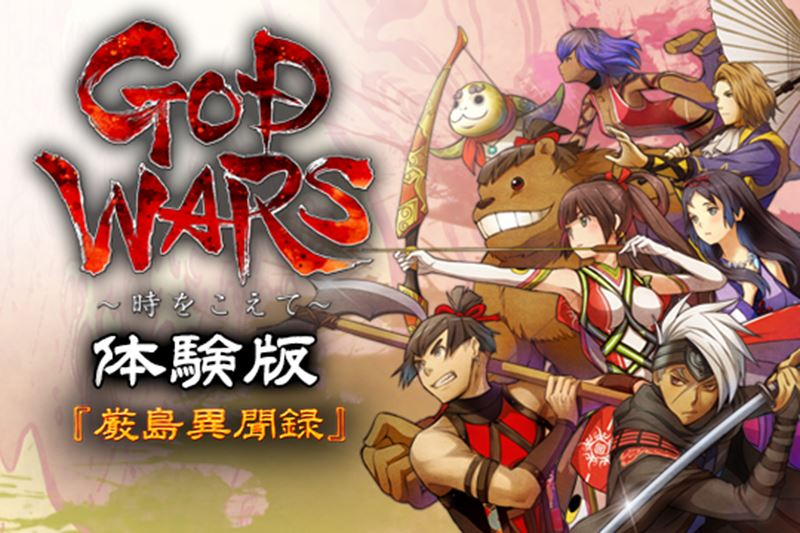 20160830角川ゲームスGOD WARS (3)
