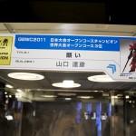 20160810ガンプラEXPO 2016 SUMMER・ガンプラビルダーズワールドカップ歴代日本代表作品 (37)