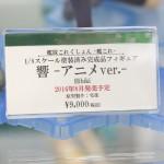 20160805秋葉原フィギュア情報・コトブキヤ秋葉原館 (1)