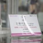 20160805秋葉原フィギュア情報・あみあみ秋葉原店 (34)