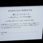20160827C3TOKYO 2016フィギュア・ガンプラ (245)