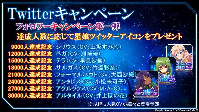 20160830角川ゲームス (25)