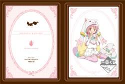 一番くじ 魔法少女まどか☆マギカ~Magiccraft III~』 (5)