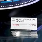 20160810ガンプラEXPO 2016 SUMMER新作 (60)