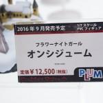 20160826秋葉原フィギュア情報・PLUM LIVE SHOP 秋葉原店 (14)