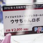 20160826秋葉原フィギュア情報・PLUM LIVE SHOP 秋葉原店 (3)