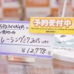 20160826秋葉原フィギュア情報・ボークス 秋葉原ホビー天国 (43)