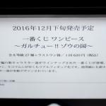 20160827C3TOKYO 2016フィギュア・ガンプラ (253)