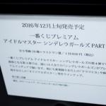 20160827C3TOKYO 2016フィギュア・ガンプラ (231)
