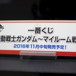 20160827C3TOKYO 2016バンプレスト・一番くじ (105)