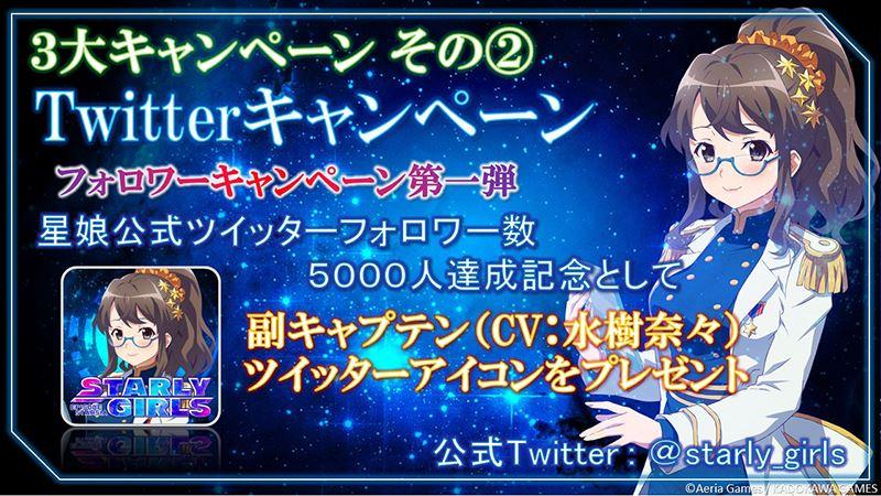 20160830角川ゲームス (24)
