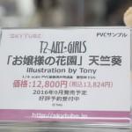20160805秋葉原フィギュア情報・あみあみ秋葉原店 (33)