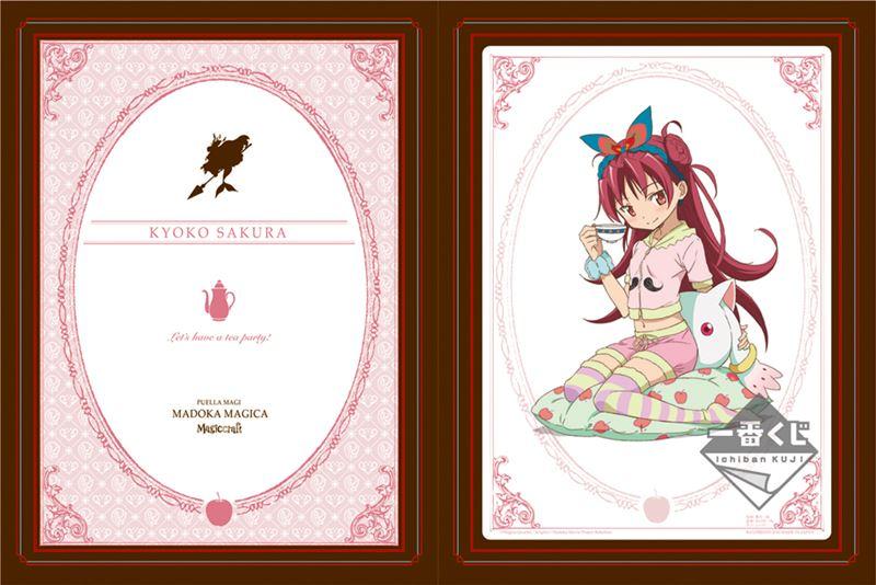 一番くじ 魔法少女まどか☆マギカ~Magiccraft III~』 (9)