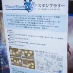 20160816東京アニメセンター・テイルズ オブ ゼスティリア ザ クロス展・展示 (20)