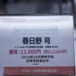 20160826秋葉原フィギュア情報・あみあみ秋葉原店 (20)