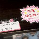 20160830「ダンガンロンパ3・物販・グッズ (23)