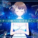 20160830角川ゲームス (15)