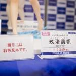 20160826秋葉原フィギュア情報・ボークス 秋葉原ホビー天国 (71)