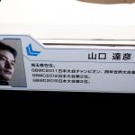 20160810ガンプラEXPO 2016 SUMMER・ガンプラビルダーズワールドカップ歴代日本代表作品 (38)