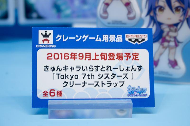 20160827C3TOKYO 2016バンプレスト・プライズ (1)