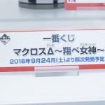 20160827C3TOKYO 2016バンプレスト・一番くじ (17)