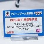20160827C3TOKYO 2016バンプレスト・プライズ (21)