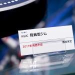 20160810ガンプラEXPO 2016 SUMMER新作 (56)