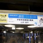 20160810ガンプラEXPO 2016 SUMMER・ガンプラビルダーズワールドカップ歴代日本代表作品 (12)