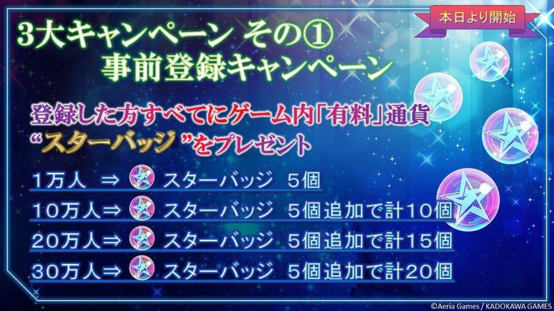 20160830角川ゲームス (23)