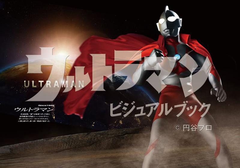 (C)円谷プロ (C)ウルトラマンオーブ製作委員会・テレビ東京