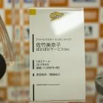 秋葉原フィギュア情報・ボークスホビー天国