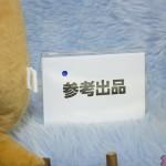 プライズフェア45・バンプレスト (5)