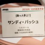 秋葉原フィギュア情報・コトブキヤ秋葉原館